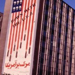 A charming Tehrani mural
