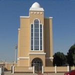 A stake center in the UAE