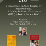 Announcement of Ramadan speech