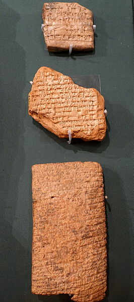 Gilgamesh tablets