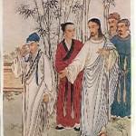 Chinese Xian art