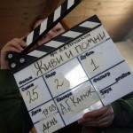 Russian film clipboard