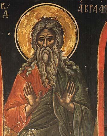 Abraham the Patriarch