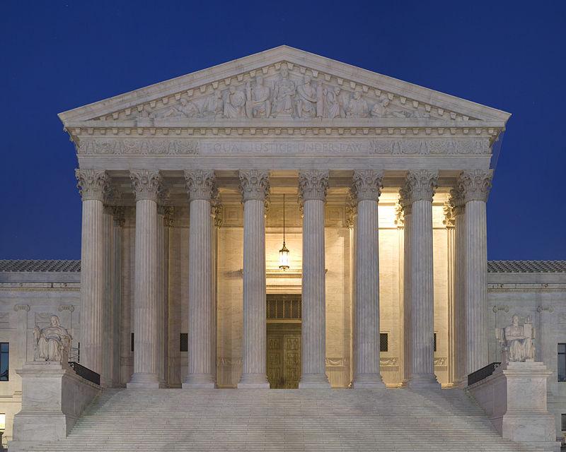 The US Supreme Court Bldg