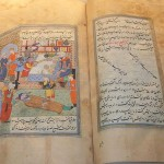 A medieval Muslim take on the problem of motes, beams, and casting the first stone