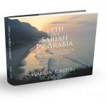 """New book:  """"Lehi and Sariah in Arabia"""""""