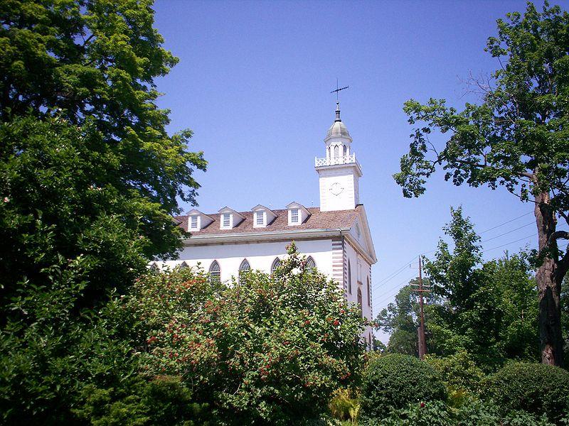 Kirtland Ohio Temple, no longer ours