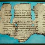 """Scanning software deciphers ancient biblical scroll"""