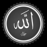 Do Mormons and Muslims worship the same God?
