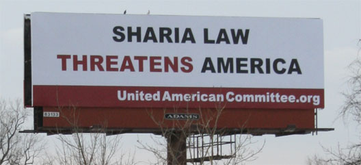Shari'a-related billboard