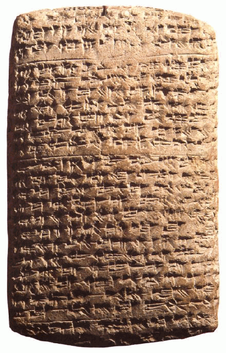 A cuneiform document from the Amarna archive