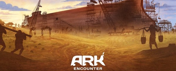 Image: Ark Encounter