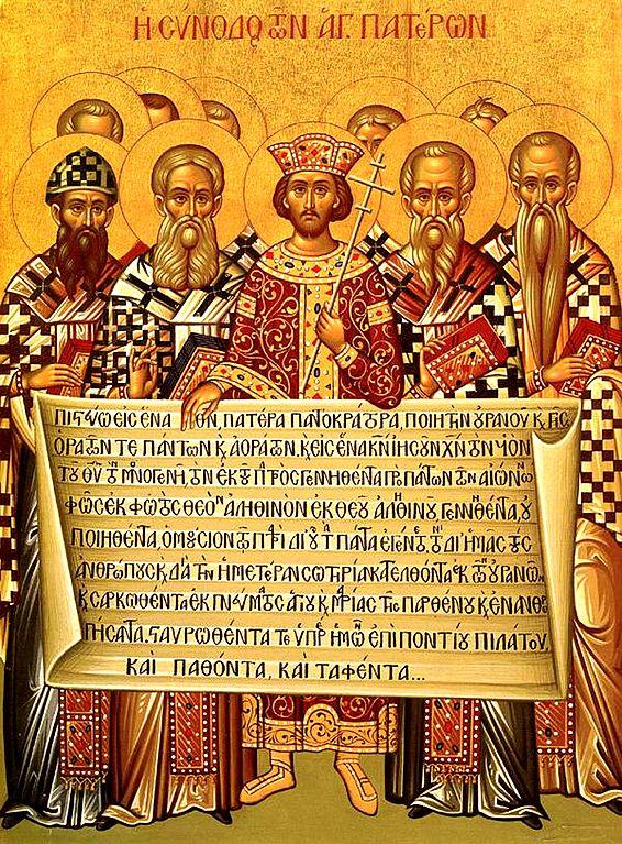 NicaeaIcon