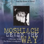 Strange and Curious Sects: Chabad Messianism