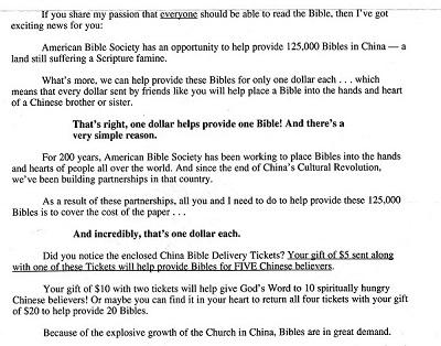 BiblesForChina02Small
