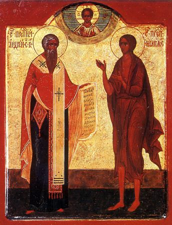 On being tricked into doing proper prostrations at the Great Canon of St Andrew of Crete