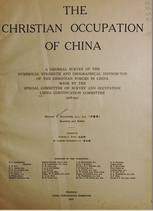 Richard Mouw and the Chinese church