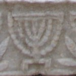 Menorah_Corinth