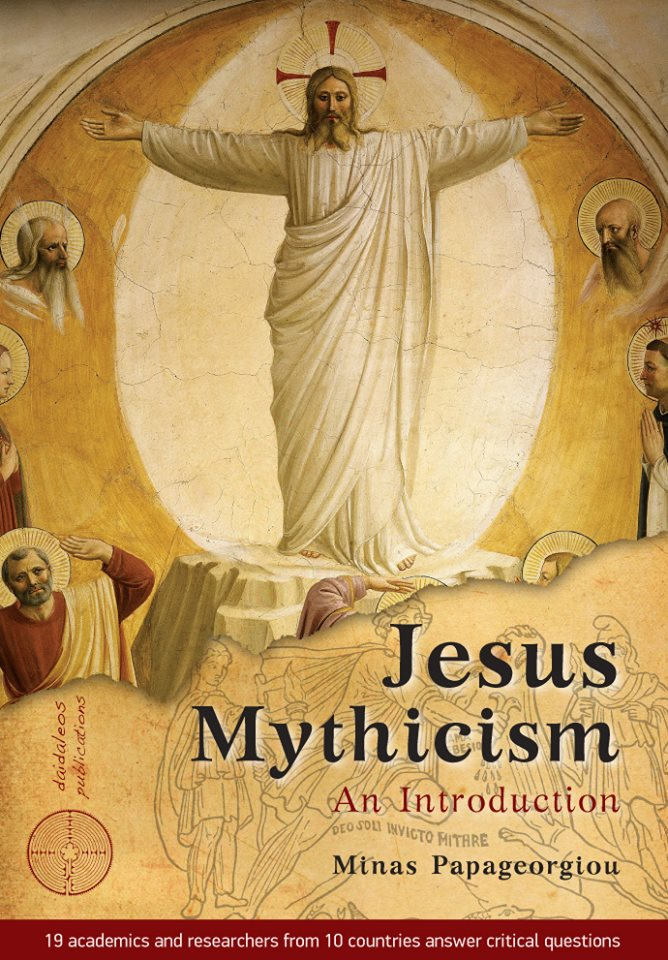 Jesus Mythicism An Introduction cover