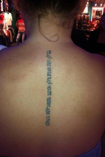 horrid tattoo