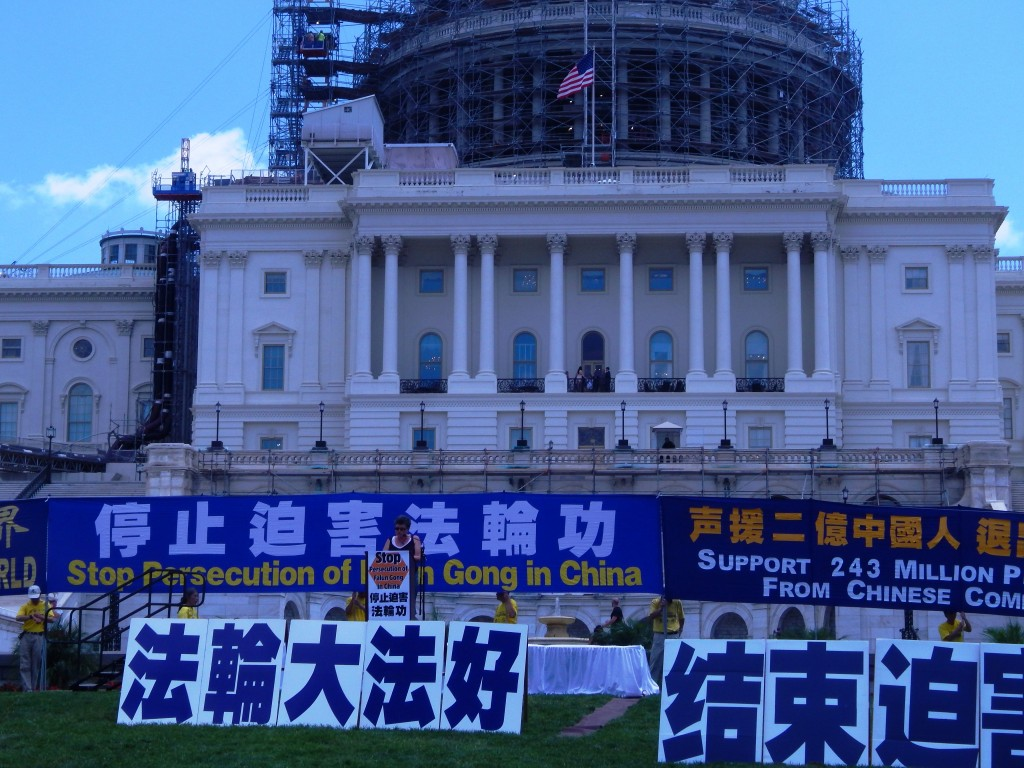 Falun Gong Rally 10