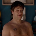 'Happy Endings' Star Adam Pally Rocks a Hebrew Tattoo