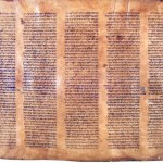 Maimonides and a new Torah Scroll Controversy