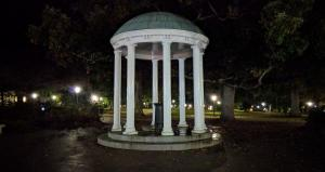 UNC Chapel Hill, the site of SCI 2017.