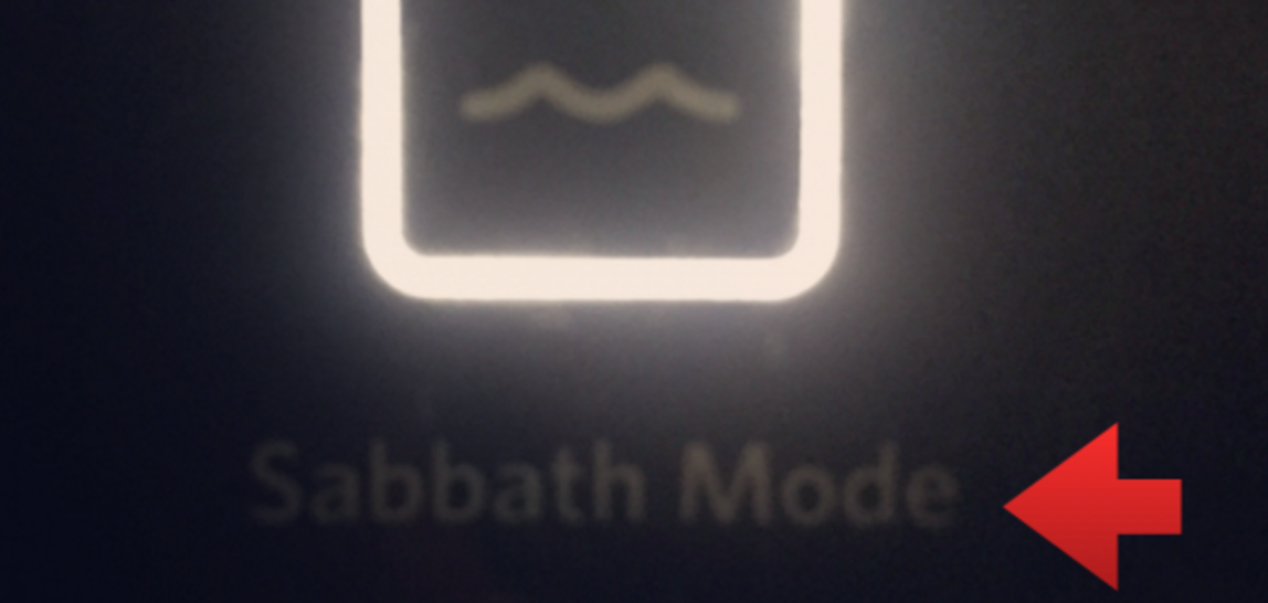 An Explanation of What I Found on My Brand New Fridge: Sabbath Mode