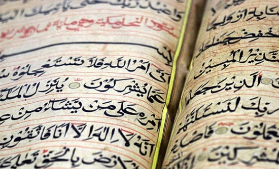 Quranpages