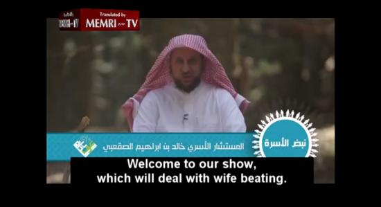BeatingWifeKhaled