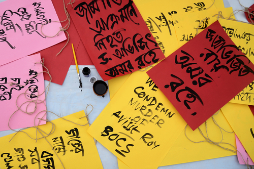 Religious Scholars and Activists Sign Letter Condemning Bangladesh's Response to Blogger Murders