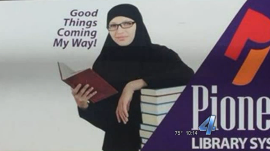 IslamLibraryVehicle