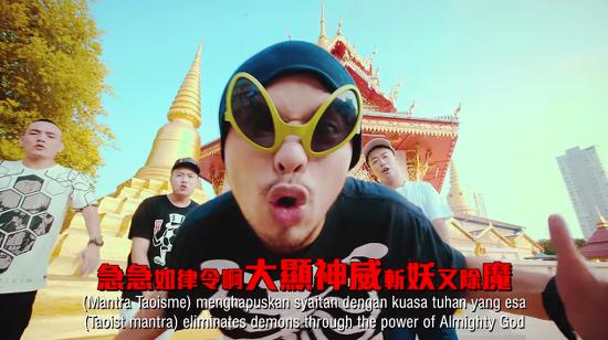 NameweeMusicVideo