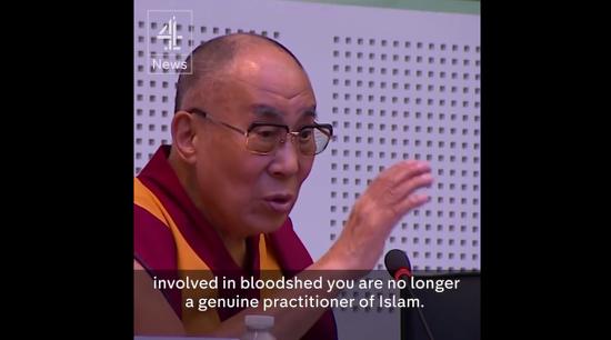 LamaDalaiMuslim