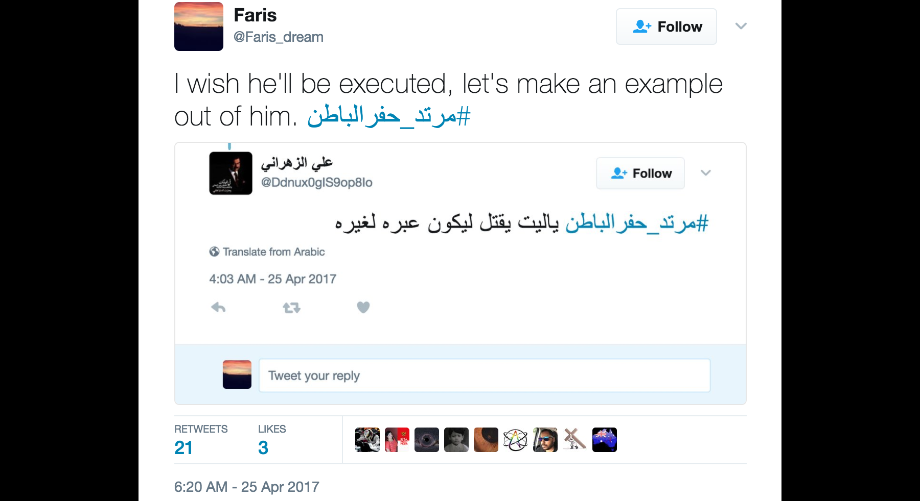This tweet, translated by @Faris_dream, is one example of someone applauding the man's death sentence.