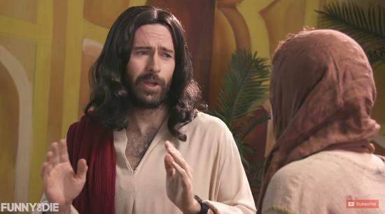 JesusHelpGOP