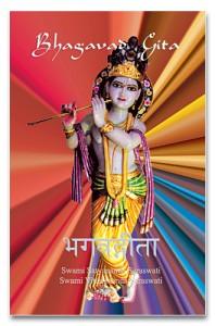 blog.english-translations-gita.Bhagavad-Gita