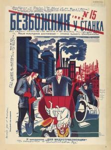 Bezbozhnik_u_stanka_15-1929