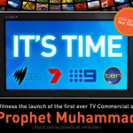 Muhammad marketing mishaps in Sydney