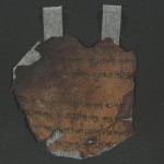 A fragment of Isaiah from Cave 1, Qumran