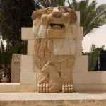 Gone: Lion of Al-Lat, Palmyra