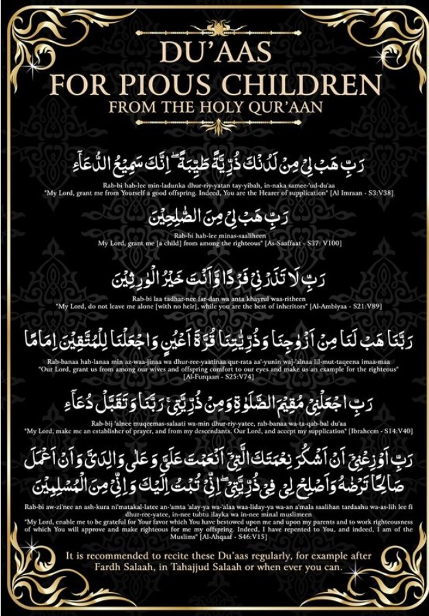 Blessings from Above: Dua'a and Quranic Verses to Recite