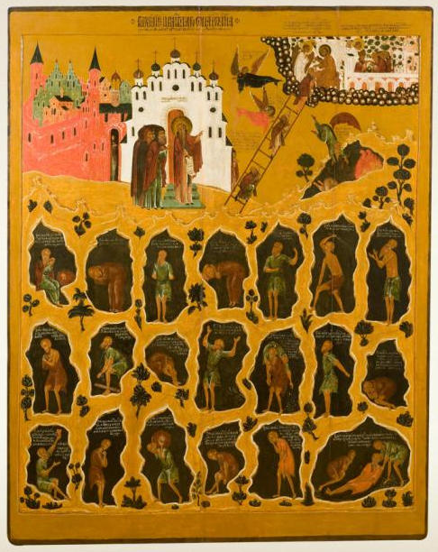 For The Fourth Sunday of Lent: The Sunday of St John Climacus