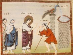 Healing of the man born blind [Public domain], via Wikimedia Commons