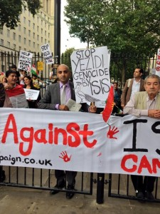 Muslims join rally against ISIS in London 8/13/14 (photo copyright Mohammed Shafiq)