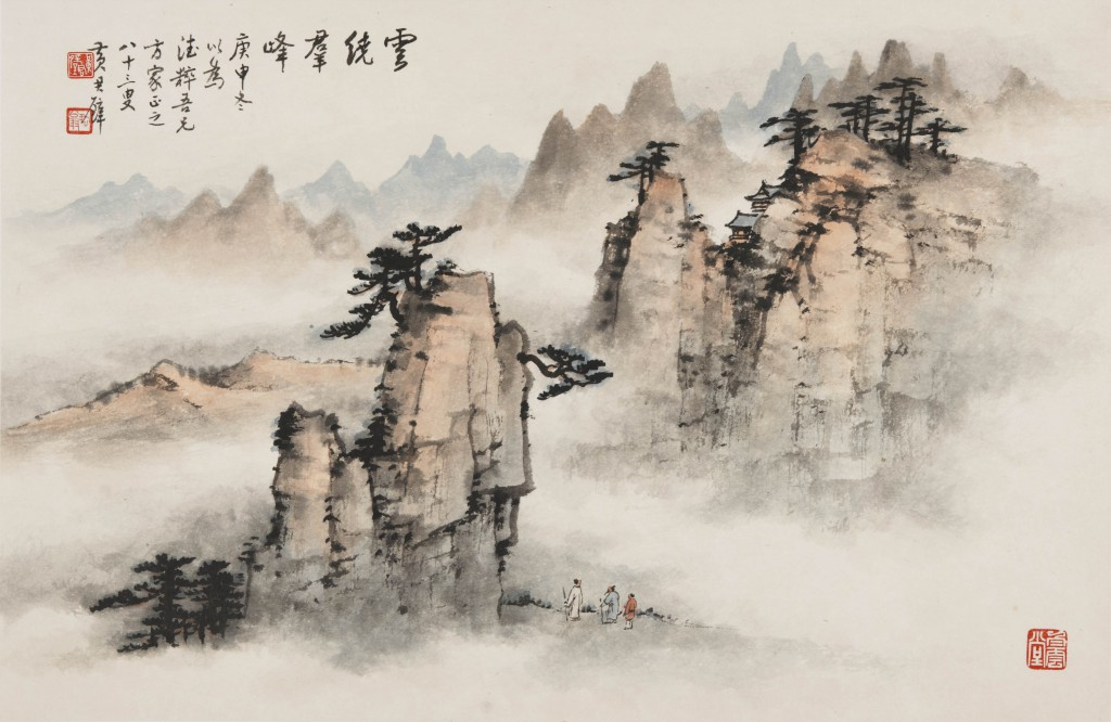 an analysis of two paintings of landscapes cao zhibais sparse pines and secluded cliffs and huang go