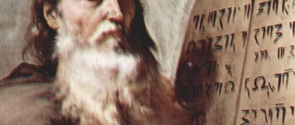 Moses-Ribera