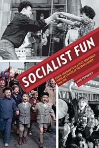 Socialist Fun