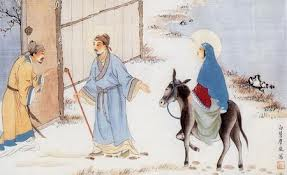 CHinese Joseph and Mary
